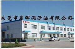 Chenhui Lubricant Co., Ltd. of Dongguan City