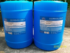 Tire mold release agents
