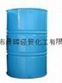 乳化硅油 2