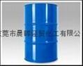 乳化硅油 3