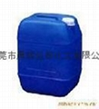 乳化硅油 5