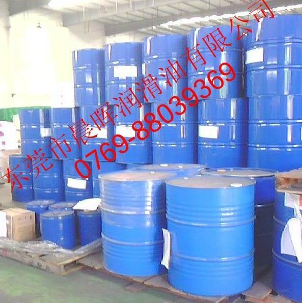 二甲基硅油(進口) 1