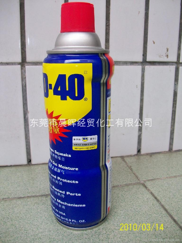 WD-40防锈润滑剂 1