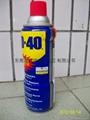 WD-40防锈润滑剂 2