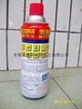 WD-40防锈润滑剂 3