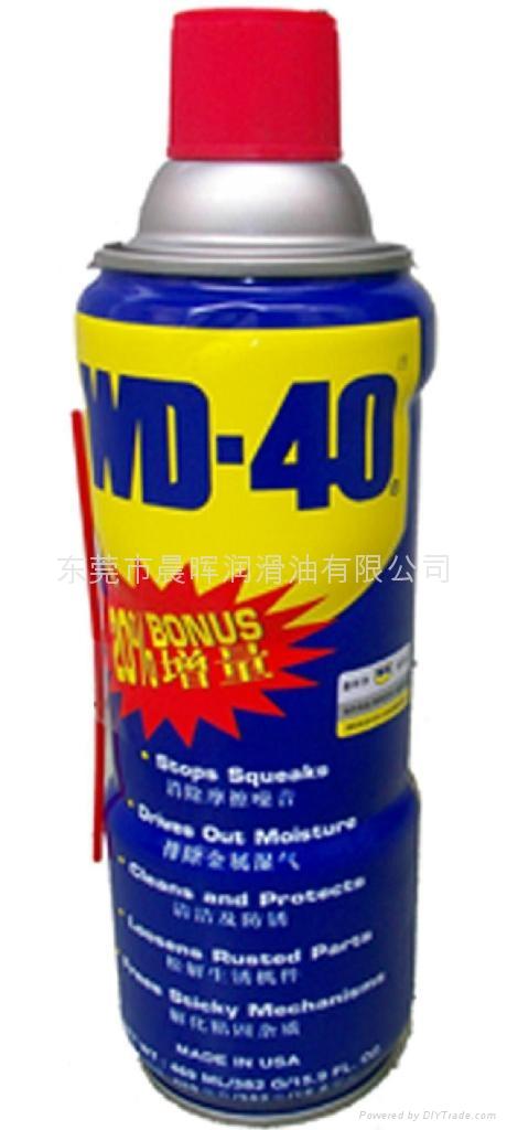 WD-40防锈润滑剂 4