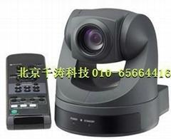 千濤科技 sony EVI-D70P視頻會議攝像機