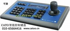 千濤科技三維智能sony控制鍵盤