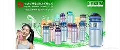深圳市方大博特塑胶制品有限公司