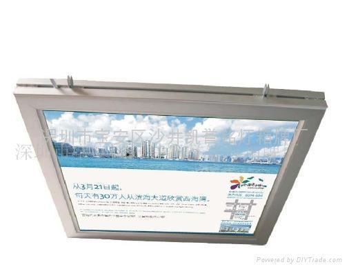 LED铝框人体感应超薄灯箱 4