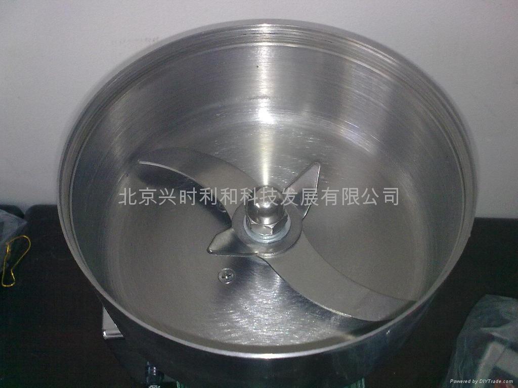 北京中藥粉碎機ZN-04A型 3