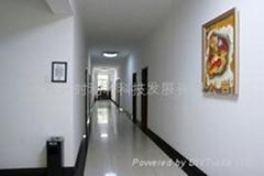 北京兴时利和科技发展有限公司