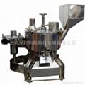 小型實驗用超微粉碎機ZNC-701型 1