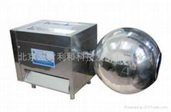 北京产品|电动中药制丸机ZNZ-102型