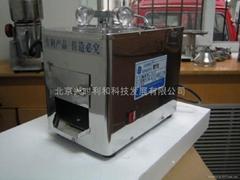 切片機|電動中藥參茸切片機ZNQ-818型
