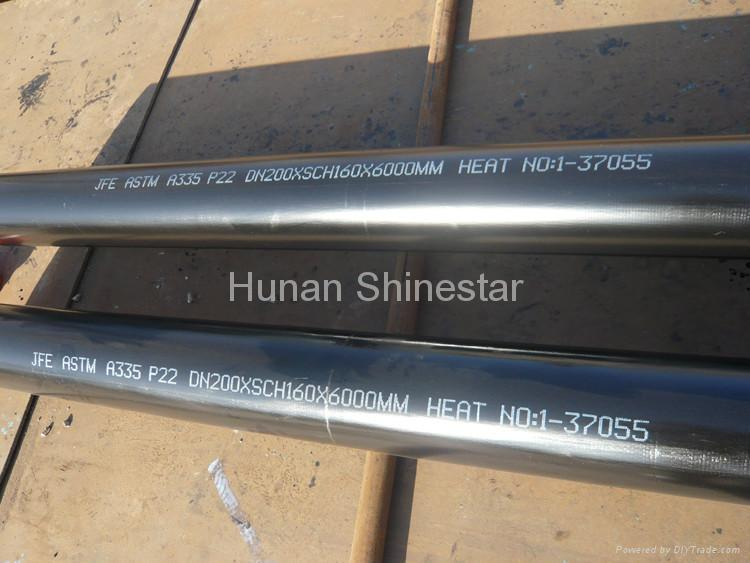 Alloy seamless steel pipe 2