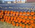 3LPE/PP coating steel pipe