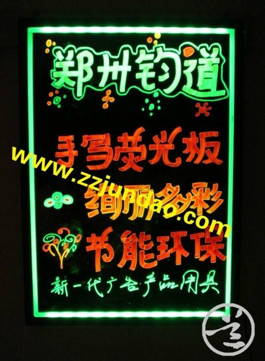 LED電子手寫熒光廣告板 1