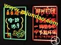 LED電子手寫廣告板