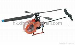 Wasp V1 RTF RC Helicopter W/3 in 1 board two servos 5CH TX; 7.4V LI-PO Battery