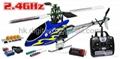 2.4GHz WASP V4 Belt 250 CNC RTF RC