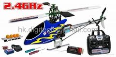 SKYARTEC 2.4GHz WASP V4 Belt 250 CNC RTF RC Helicopter CCPM/18A ESC/4500KV Motor