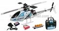 WASP V3 PPM 3D Aerobatic RC 6CH RTF