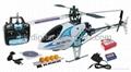WASP V3 250 4CH FP RTF RC Helicopter Brushless Belt Driver(11.1V 900mah li-po) 1