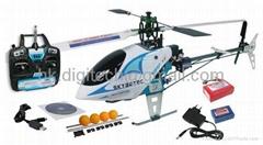 WASP V3 250 4CH FP RTF RC Helicopter Brushless Belt Driver(11.1V 900mah li-po)