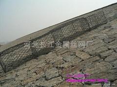 格宾网边坡防护网
