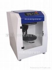 OCEANPOWER-M Gyroscopic Mixer