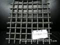 mining screen mesh