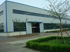 Xuzhou aipai Import and Export Tradeing Co.,LTD