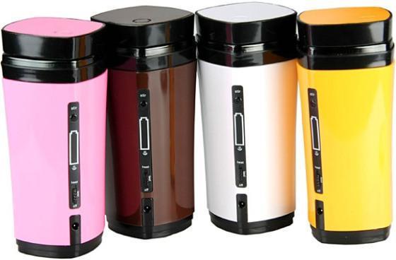 USB Coffee Cup 1