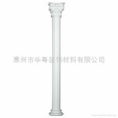 Roma Pillar