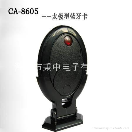 加密配套卡藍牙讀卡器CA-8605 1
