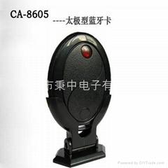 加密配套卡藍牙讀卡器CA-8605