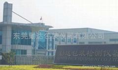 東莞勤達包裝儀器有限公司