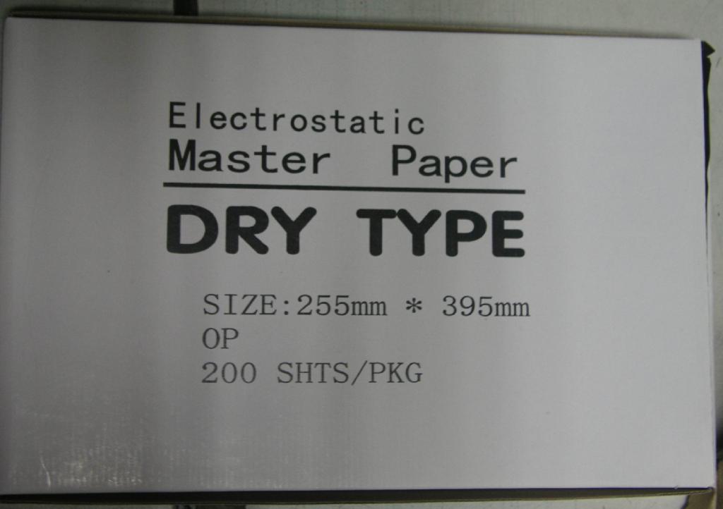 Electrostatic Offset Master Paper Plate 475mm 310mm
