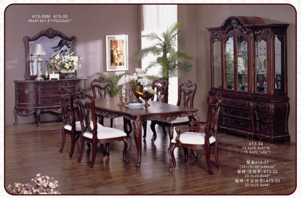 wood dining room chairs - ShopWiki