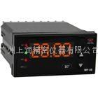 WP-C403-01-09-HL-W溫控儀