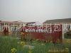 苏州市林宏塑料包装厂