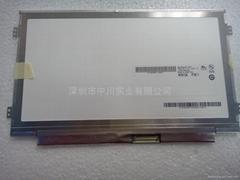 """LCD Screen 10.1"""" slim 1024*600"""