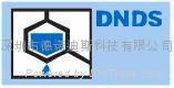 深圳市德诺迪斯科技有限公司