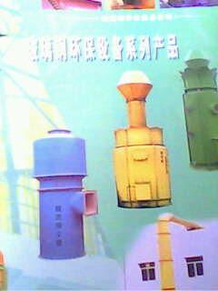 天津玻璃钢储罐水箱冷却塔防腐 3
