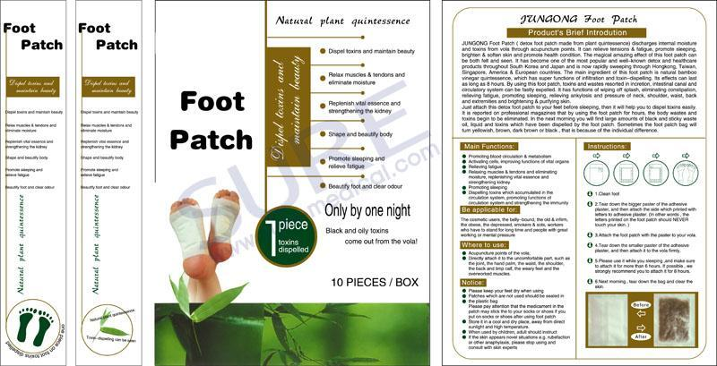 Detox Cleansing Foot Pads Cleanse And Energize Your Body And