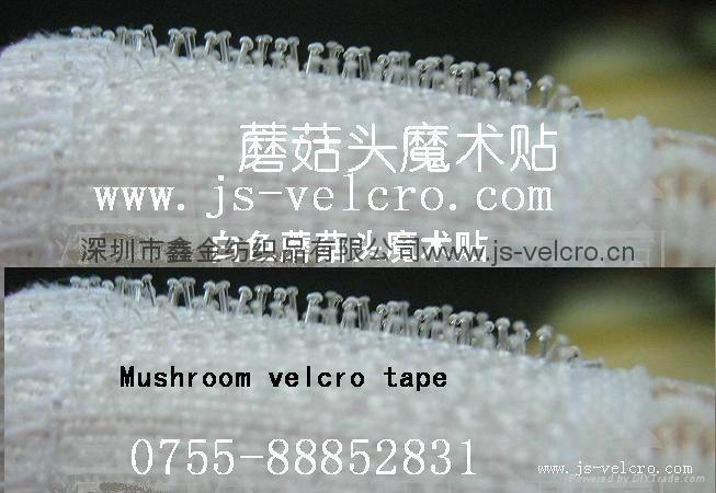 蘑菇頭魔朮貼 1