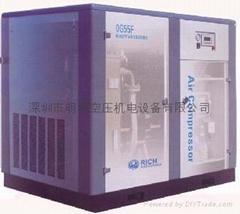 上海瑞其斯螺杆式空压机