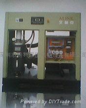 艾林克螺杆式空压机