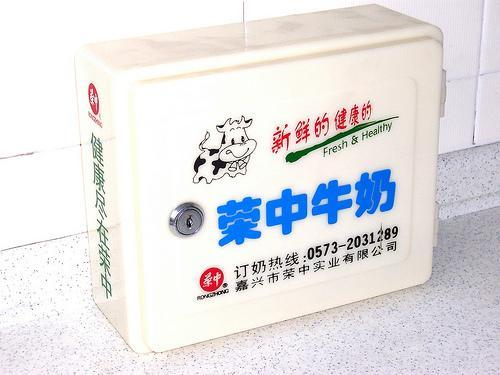 Delivery Box For Dairy Product Milk Metal Or Plastic 1